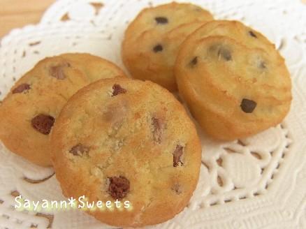 チョコチップクッキー2種