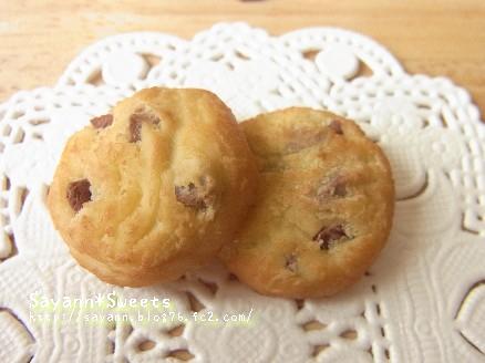 チョコチップクッキーB