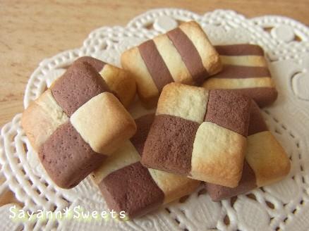 モデナソフト製市松クッキー1