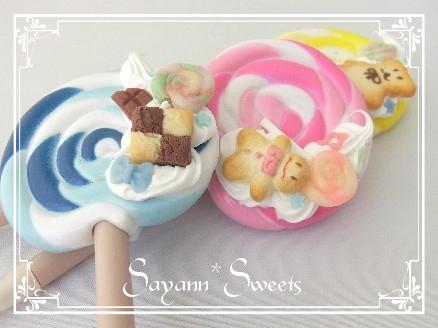 キャンディペン2