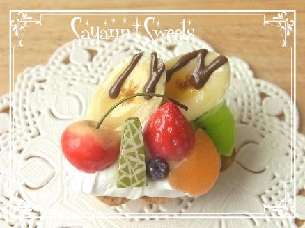 フルーツ盛り盛りタルト