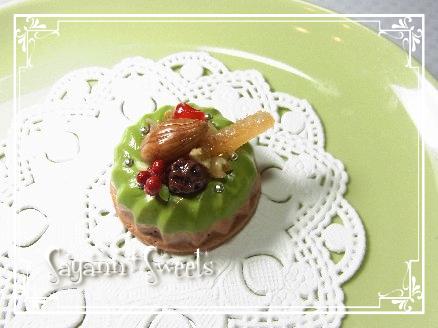 抹茶クグロフ