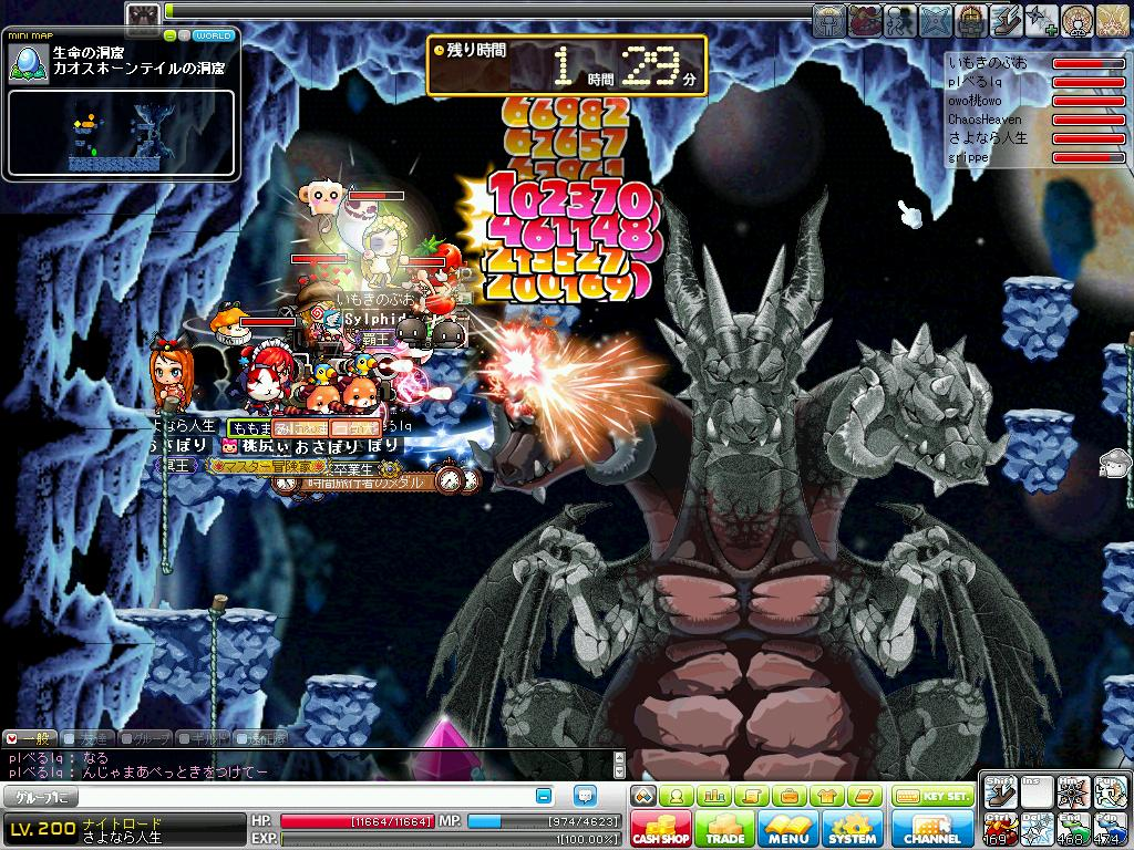 MapleStory 2011-04-27 01-09-00-53