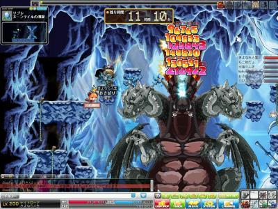 MapleStory+2011-04-29+16-16-39-56_convert_20110504173101.jpg