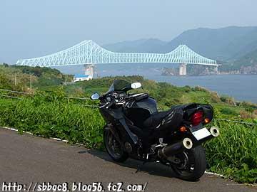 20100821SBB02