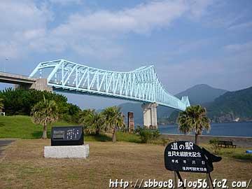 20100821生月大橋