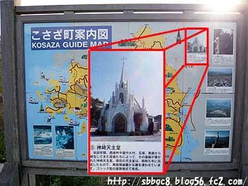 20100821神埼天主堂00.