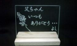 メッセージカード③