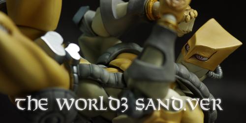超像可動ザ・ワールド3