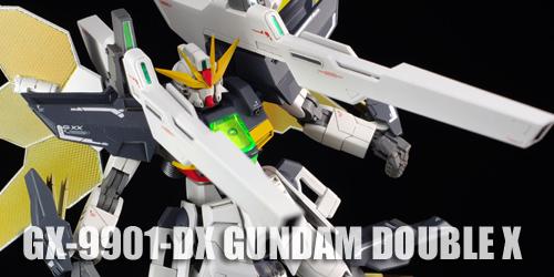 hgaw_doublex_f035.jpg