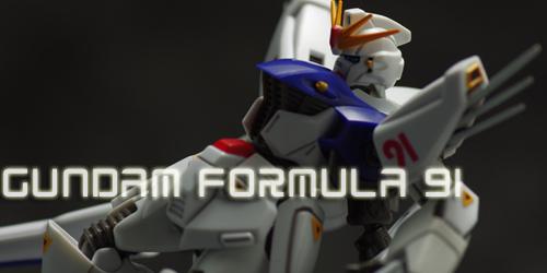 ROBOT魂F91レビュー