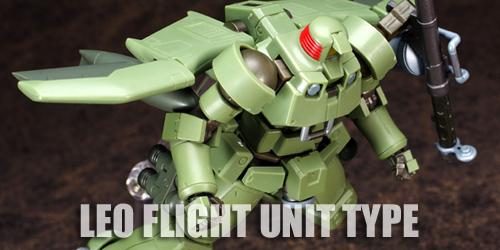 robot_leoflight019.jpg