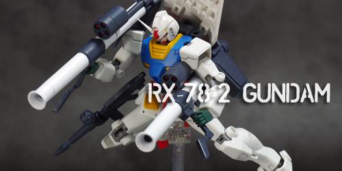 ROBOT魂ガンダム