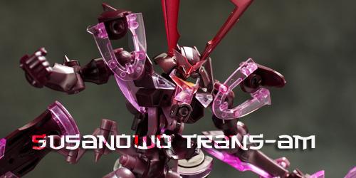 robot_susanowo_transam.jpg