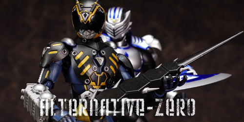 shf_alternativezero042.jpg