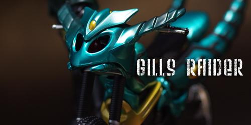 ギルスレイダー
