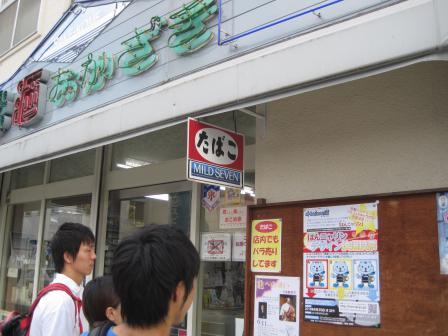 繝昴せ繧ソ繝シ+004_convert_20100820192026