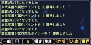 2010-02-02 02-09-35