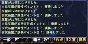 2010-02-02 02-09-48