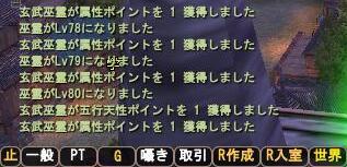 2010-02-12 02-30-10