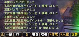 2010-02-12 02-29-56