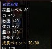 2010-02-14 01-05-52