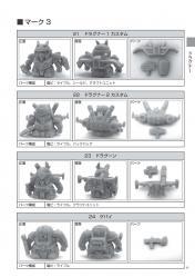 Endama5-1.jpg