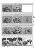 Ryuu2.jpg