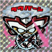 Yuki_1-Omo.jpg