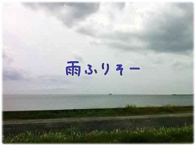 030_20120614085818.jpg