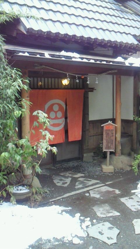 kyouzannbou4.jpg
