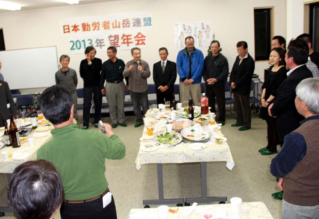 2013 望年会(2)
