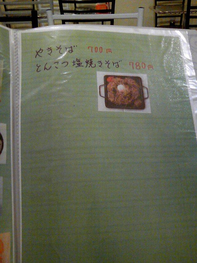 PAP_0040_20110620002214.jpg