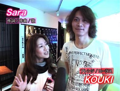 Sara with KOUKI