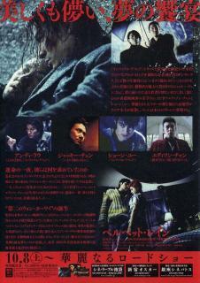 jiang_hu2.jpg
