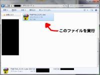 001_Xperia.jpg