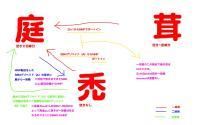 YBN_convert_20120203005434.jpg
