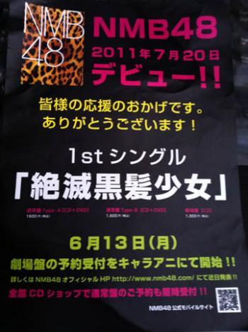 20110604_03.jpg