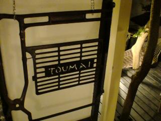 TOUMAI2