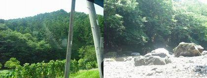 山だ川だ!
