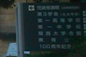 121007_某所にて-02