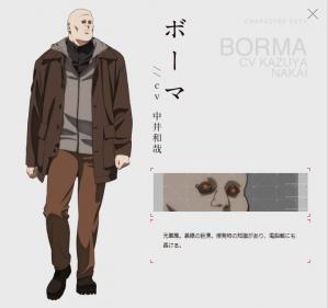 BORMA0001