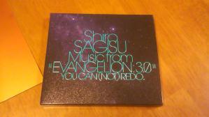 EVA3-SSM