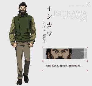 ISHIKAWA0001