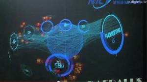 cyberattack0204