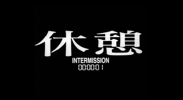 intermission0001