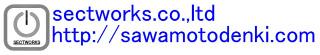 sectworks-logo20120809-1_20120808112153.jpg