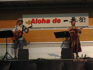 倉知先生と女性ボーカル