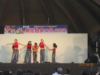 桃花台祭り2