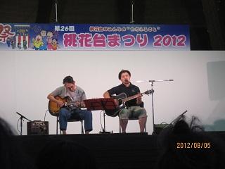 桃花台祭り6